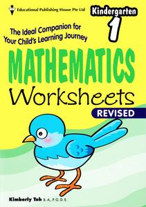 Mathematics Worksheets - K1