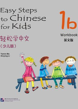 Easy Steps to Chinese for Kids-  1B Workbook 轻松学中文 练习册1B