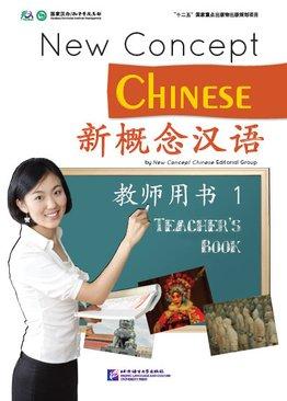 New Concept Chinese 1 Teacher