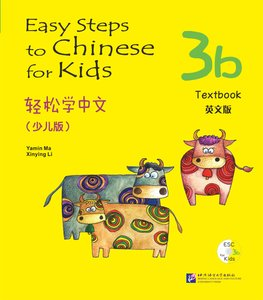 Easy Steps to Chinese for Kids-  3B Textbook 轻松学中文 课本3B