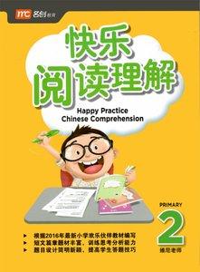 Happy Practice Chinese Comprehension P2 快乐阅读理解