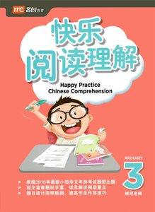 Happy Practice Chinese Comprehension P3 快乐阅读理解