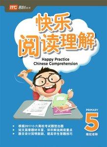 Happy Practice Chinese Comprehension P5 快乐阅读理解