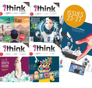 """ITHINK"" 5 ISSUES 23-27"