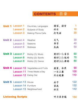 Easy Steps to Chinese 02 Textbook 轻松学中文 课本2