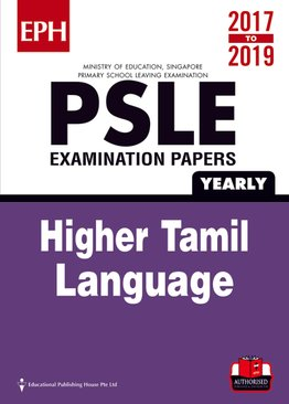 PSLE Higher Tamil Qs & Ans 17-19 (Yrly)