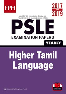 PSLE Higher Tamil Qs & Ans 17-19 (Yrly)
