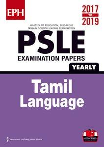PSLE Tamil Exam Qs & Ans 17-19 (Yrly)