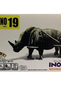 Jigsaw Puzzle Play N Learn 3D Wind-Up Rhino Educational Party Gift
