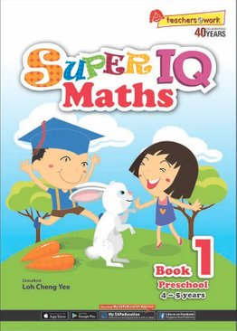 Super IQ Maths Book 1