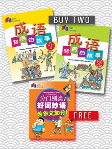 Stories Behind Chinese Idioms & Phrases Bundle (3-book)