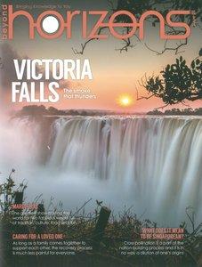 BEYOND HORIZONS MAGAZINE PACK - 5 ISSUES