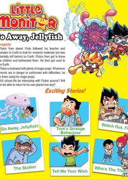 Little Monitor – Go Away Jellyfish