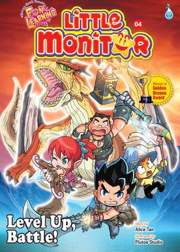 Little Monitor – Level Up, Battle!