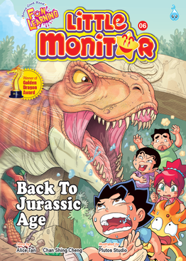 Little Monitor – Back To Jurassic Age