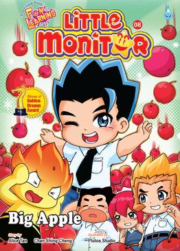 Little Monitor – Big Apple