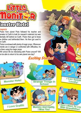 Little Monitor – Monster Hotel