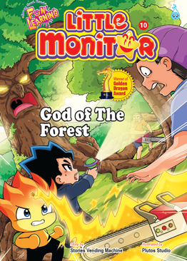 Little Monitor – God Of The Forest