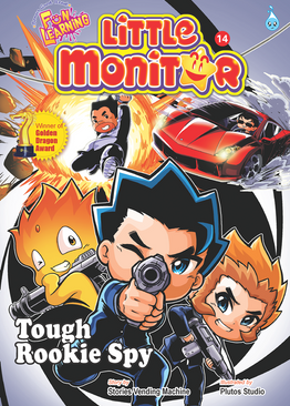 Little Monitor – Tough Rookie Spy