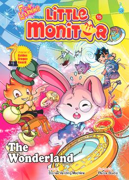 Little Monitor – Wonderland