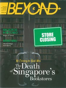 BEYOND MAGAZINE SUBSCRIPTION - 5 ISSUES