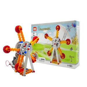 STEM Educational Toy Play N Learn DIY Battery Operated Amusement Flyer