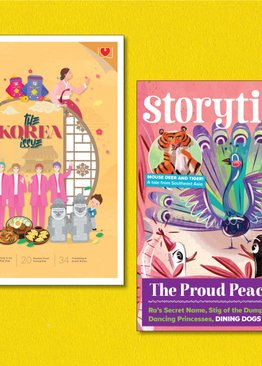 """i"" & Story Time Magazine Combo Pack"