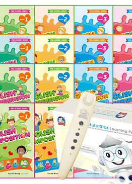 Beginner English Ultimate Pack Bundle of 16 Books + EtutorStar Learning Pen