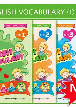 Beginner Vocabulary Pack Bundle of 4 Books ( Preschool )