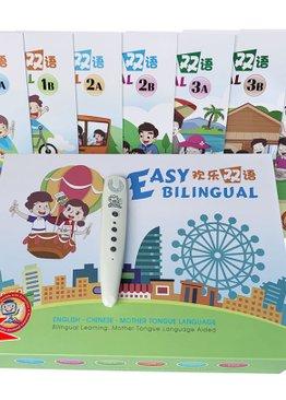 欢乐双语 Easy Bilingual Ultimate Pack 8 books + EtutorStar Learning Pen