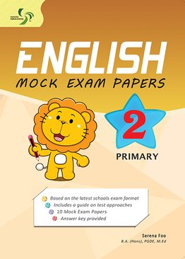 English Mock Exam Papers ( Primary 2 )