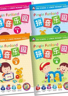 EtutorStar Pinyin Funland Book 拼音乐园