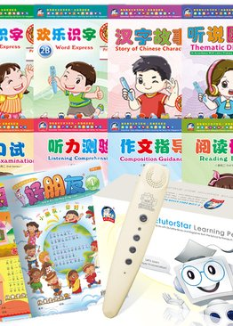 Foundation Pack 2 + EtutorStar Learning Pen with Reading Magazine Bundle Pack ( Primary 2 )