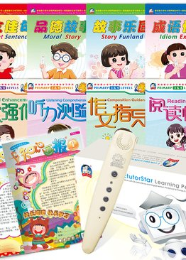 Intelligence Pack + EtutorStar Learning Pen with Reading Magazine Bundle Pack ( Primary 3&4 )