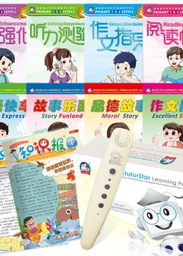 Scholar Pack + EtutorStar Learning Pen with Reading Magazine Bundle Pack ( Primary 5&6 )
