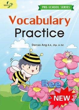 Vocabulary Practice ( Preschool )