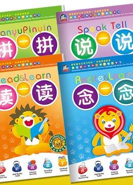 EtutorStar Beginner Pack 1 拼一拼,说一说,读一读,念一念