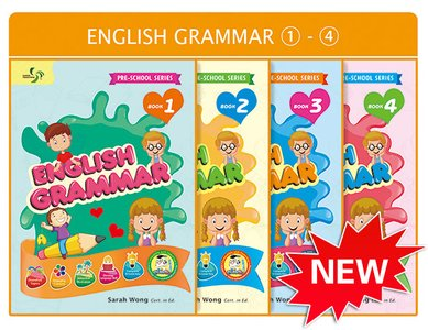 Beginner Grammar Pack Bundle of 4 Books ( Preschool )