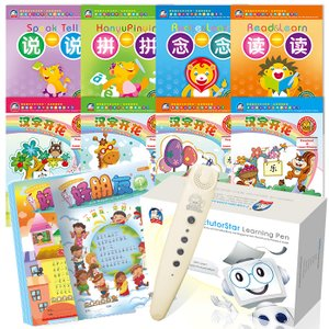 Beginner Pack 1 + EtutorStar Learning Pen with Reading Magazine Bundle Pack ( Preschool )