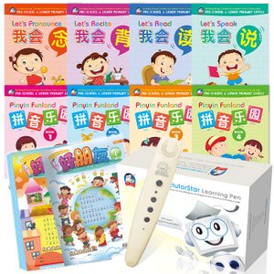 Beginner Pack 2 + EtutorStar Learning Pen with Reading Magazine Bundle Pack ( Presch & Pri 1 )