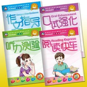 EtutorStar Scholar Pack 1 口试,听力测验,作文指导,阅读快车 (Primary 5 & 6)