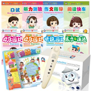 Foundation Pack + EtutorStar Learning Pen with Reading Magazine Bundle Pack ( Primary 1 )
