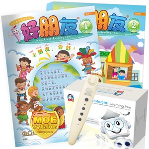 "好朋友 ""Hao Peng You"" Reading Magazine 2017 Bundle Pack ( 20 Issues ) + EtutorStar Learning Pen"