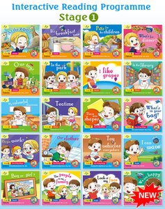 Interactive Reading Programme (Stage 1) Bundle of 20 Books ( Preschool )