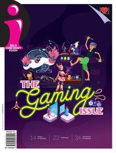 """I"" MAGAZINE Subscription - 4 ISSUES (2020)"