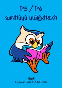 P5 / P6 Tamil Reading Practice