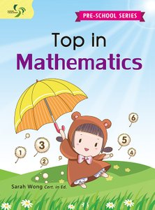 Top in Mathematics (Pre-School)