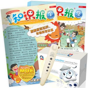 "知识报 ""Zhi Shi Bao"" Reading Magazine 2017 Bundle Pack ( 20 Issues ) + EtutorStar Learning Pen"