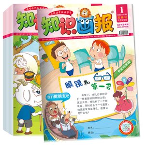 "知识画报 ""Zhi Shi Hua Bao"" Reading Magazine 2019 Bundle Pack ( Primary 3/4 )"