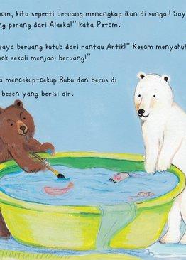 Saya Seekor Beruang